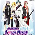 放課後の Love Beat