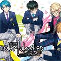 放課後colorful*step 〜ぶんかぶ!〜